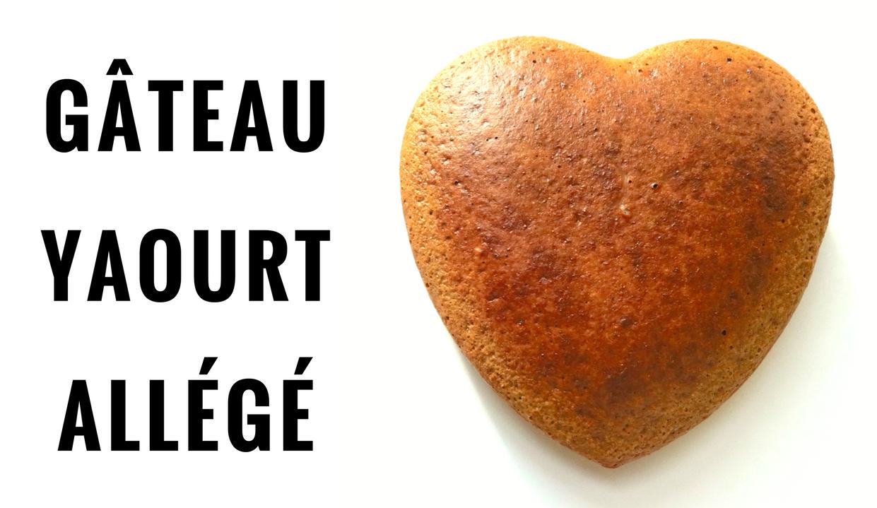 Recette L Gâteau Au Yaourt Version Allégée